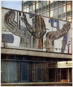 33 плюс 1 \ Монументально-декоративное искусство разных стран \ Росписи на…