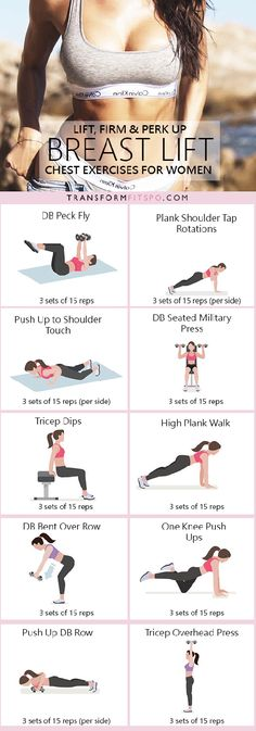 This awesome workout is combines arms, back and chest exercises for women. It is designed to strengthen and tone these muscles so they can lift your breasts and help shape them.   DB Pec Fly P…