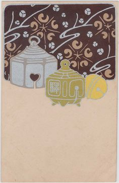 New Year's Card: Bells | Museum of Fine Arts, Boston