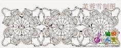 Patrón de punto crochet flor en relieve aplicado a chaleco de bebé