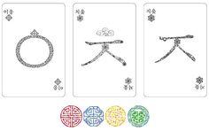 지콜론북의 PopDesign :: g: Hangul Graphic 아롱지게 꾸며진 한글