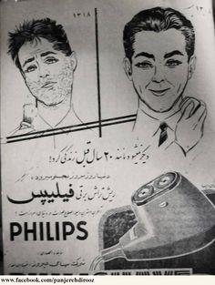 Iran nostalgia Philips