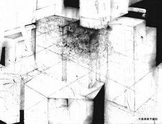 油絵版画科   参考作品/合格作品 千葉美術予備校 Venice Biennale, Drawing Practice, Contemporary Paintings, Pencil Drawings, Monochrome, Portrait Photography, Abstract Art, Fine Art, Black And White