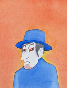 Kabuki -  Jean Michel Folon