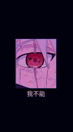 Anime Naruto, Naruto Fan Art, Naruto Cute, Naruto Shippuden Sasuke, Otaku Anime, Kakashi, Manga Anime, Cool Backgrounds Wallpapers, Wallpapers Naruto
