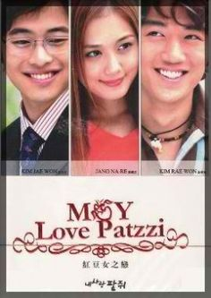 my love patzzi drama  - korean my second drama  that I saw I Really like it and it was short and i like that too !