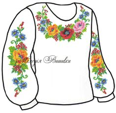 Embroidery Patterns, Floral Tops, Costume, Women, Style, Products, Fashion, Needlepoint Patterns, Swag
