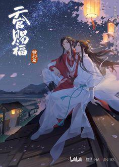 Fanarts Anime, Manga Anime, Anime Art, Cute Anime Guys, Anime Love, Chinese Cartoon, Mundo Comic, Fujoshi, Animes Wallpapers