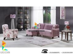 كتالوج صور ركنات مودرن 2018 - 2019 - لوكشين ديزين . نت Corner Sofa Living Room, Kitchen Remodel, Sofas, Armchair, Bedroom Decor, New Homes, Couch, Modern, Furniture