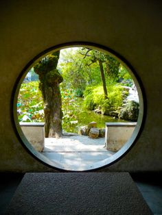 Moon gate, Humble Administrator's Garden, Suzhou, China. By Kate Ross. #china #chinese garden #moon gate #travel