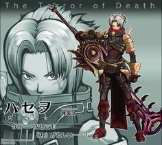 Haseo from .hack//G.U.