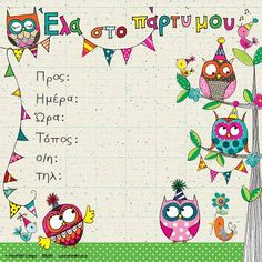 Rachel Ellen Set of 8 Thank You Cards - Owls in Home, Furniture & DIY, Celebrations & Occasions, Cards & Stationery Owl Invitations, Birthday Party Invitations, Invitation Cards, Owl Birthday Parties, 4th Birthday, Birthday Ideas, Note Cards, Thank You Cards, Penguin Party