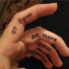 50 Trendy Tattoo Finger Gun Full Sleeves - Hobbies paining body for kids and adult Finger Tattoos, Body Art Tattoos, I Tattoo, Tattoo Quotes, Girl Tattoos, Trendy Tattoos, Tattoos For Women, Full Sleeve Tattoos, Tattoo Sleeves