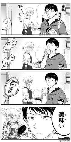 キツラ (@kitsurice) さんの漫画 | 113作目 | ツイコミ(仮)