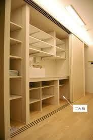 「キッチン 収納 ...」の画像検索結果