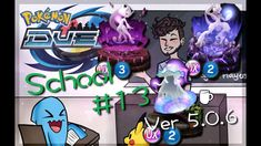 Mega Mewtwo Battles Ultra Space! Duel School #13 Pokémon Duel Ver 5.0.6 Question Of The Day, This Or That Questions, Pokemon Duel, Mega Mewtwo, Beast, Battle, Space, School, Floor Space