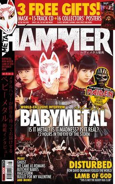 AND HERE IT IS! @BABYMETAL_JAPAN have come crashing onto the new cover of Metal Hammer! #NewHammer
