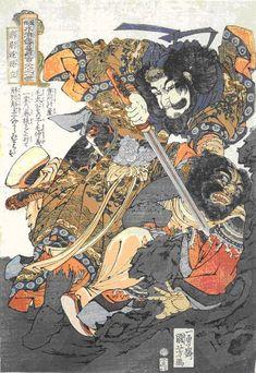 No.32 孫立 病尉遅(39)    肌が黄色、鉄鞭に長ける。小彪将兼斥候         敵の首根っこをつかみ、刀を突きつけて脅す