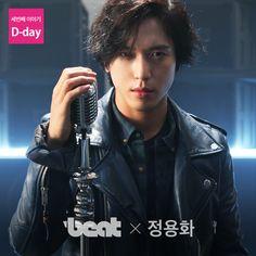 DJ Yong in Beat