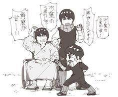 This is a great picture! Might Guy, Rock Lee, and Metal Lee (who may or may not be Lee's son, depending on who you talk to). I love it though!
