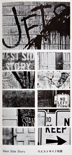 Saul Bass – Title sequence for West Side Story, 1961