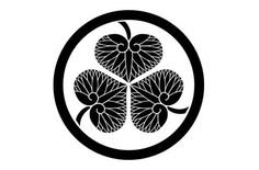 Kamon家紋, Japanese family emblem....Mon (紋), also monshō (紋章), mondokoro (紋所), and kamon (家紋), are Japanese emblems used to decorate and identify an individual or family. While mon is an encompassing term that may refer to any such device, kamon and mondokoro refer specifically to emblems used to identify a family.