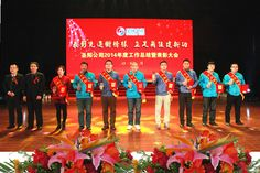 award for ten innovative staff:the highest award of Shandong Sacred Sun Power Sources Company.