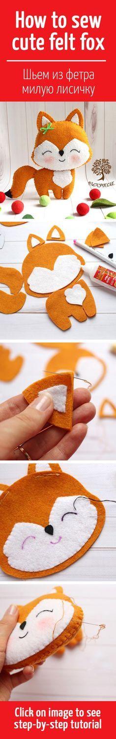 Сшить такую лисичку из фетра совсем не сложно! Описание и шаблон вы найдете в подробном мастер-классе / How to sew cute felt fox