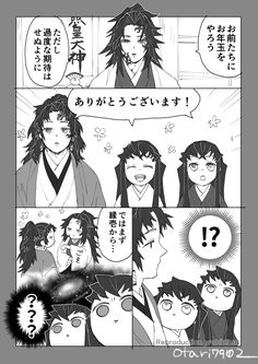 Here Is Best Flawless Women's Painless Hair Remover Manga Art, Manga Anime, Anime Art, Slayer Meme, Kagerou Project, Demon Hunter, Dragon Slayer, Anime Demon, Kirito