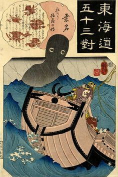 <東海道五十三対 桑名 : TOKAIDO GOJUSAN TUI KUWANA> SEA MONSTER AT KUWANA ON FIFTY-THREE PARALLELS OF TOKAIDO KUNIYOSHI UTAGAWA 1798-1861 Last of Edo Period