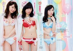 "AKB48 ""Girls Party Surprise"" on WPB Magazine"
