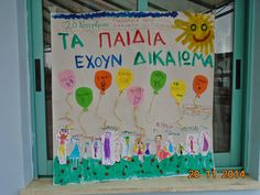 Τα Αστεράκια της Ανατολής International Days, Back 2 School, Education, Frame, Decor, Picture Frame, Decoration, Back School, Onderwijs