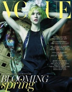 Vogue Korea February 2014 Cover