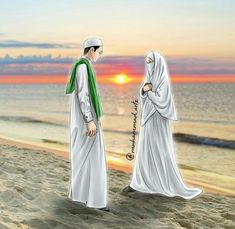 Couple Musulman, Image Couple, Cute Couple Art, Cute Muslim Couples, Muslim Girls, Cute Anime Couples, Cartoon Girl Images, Couple Cartoon, Muslim Pictures