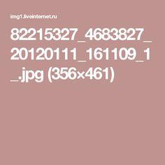 82215327_4683827_20120111_161109_1_.jpg (356×461)