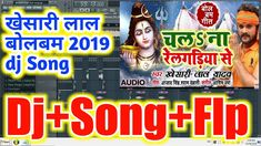 12 Best 2019+dj+song+flp+project, new bolbam dj song flp