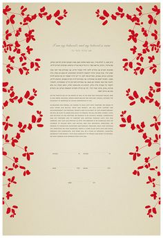 Ketubah  Sprigs by UrbanCollective on Etsy