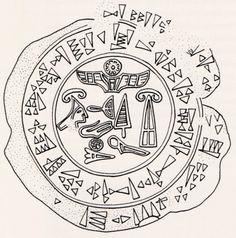 Drawing of a seal ipression of the Great king Murşili II and Twananna (Teo P.J. Van Den Hout) (Erdinç Bakla archive)
