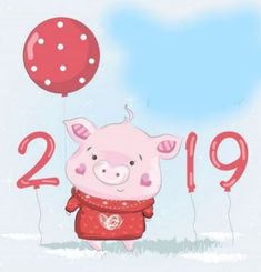 Super Funny Happy Birthday Images New Years Ideas Happy New Year Photo, Happy New Year Images, New Year Photos, Happy New Year 2019, New Year Wishes, Christmas Eve Quotes, Merry Christmas And Happy New Year, Funny Christmas, Nouvel An Citation