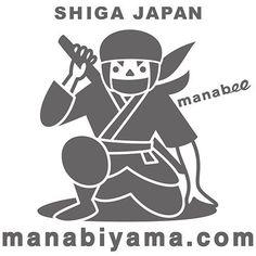 甲賀と伊賀が、山をはさんで隣り合ってたとは! #忍者 #滋賀 #nin... http://manabiyama.tumblr.com/post/166199635639/甲賀と伊賀が山をはさんで隣り合ってたとは-忍者-滋賀-ninja-shiga by http://apple.co/2dnTlwE