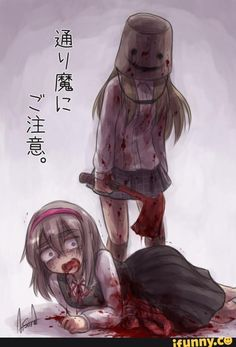Resultado de imagen para imagenes de anime gore