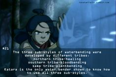 Random Avatar Facts-- This makes Katara the only true Waterbending Master, and that is why she is the perfect teacher for Aang AND Korra! Avatar Facts, Team Avatar, Avatar Aang, Fandoms, Water Bending, Marvel Dc, Avatar The Last Airbender Art, Avatar Series, Fire Nation