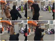 🔹 رجل يعتدي بالضرب على امرأة في أحد شوارع مكة 🔹 #اعتداء #الأمير_خالد_الفيصل #المرأة #مقطع_فيديو #منطقة_مكة_المكرمة
