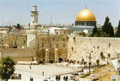 Dome of the Rock and the Western Wall, Jerusalem, Israel
