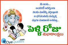 pelliroju-subhakankshalu-marriage-day-telugu-wishes