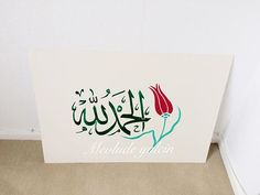 Instagram photo by mevludeyalcinn - Alhamdulillah with ottoman tulip✨For sale✨ Size A1, ink & gouache on mount board  If interested DM please.  #islamicart #islamicartwork #mywork #gouache #gouachepainting #peace #instaart #instapaint #wip #inspiration #muslimah #london #talens #goodnight #painting #art_we_inspire #artshelp #artist #art #artoftheday #march #artisticdreamerss #islamicillustration #interiordesign #interiors #giftidea #motherday #islamiccaligraphy