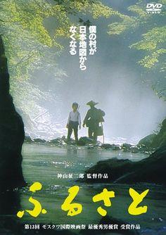 ふるさと [DVD] ローランズフィルム https://www.amazon.co.jp/dp/B00FAV9UW8/ref=cm_sw_r_pi_dp_x_6fguzb8HJ4Z90