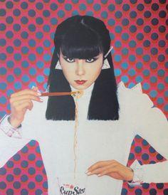 (via Sayoko Yamaguchi. Pierre et Gilles Yamaguchi, Kitsch, Fine Art Photography, Portrait Photography, Japanese Photography, Japanese Models, Visual Diary, Cute Love, French Artists