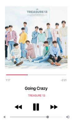 Thing 1, Kpop, Treasure Boxes, Woozi, Going Crazy, Sehun, Boy Groups, Wallpaper, Boys
