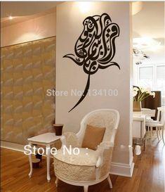 Art Calligraphy Muslim Islam Arabic Vinyl Decal Decor Wall Quote Sticker Inspiration Wall Stickers for home-in Wall Stickers from Home & Garden on Aliexpress.com   Alibaba Group